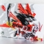 MG 1/100 ASTRAY RED FRAME + Back Pack part [Fired Dragon] thumbnail 2