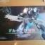 1/144 HG FA-93 HWS V GUNDOOM / Gundam thumbnail 2