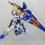 MG 1/100 (6605) Gundam Astray Blue Frame Second Revise thumbnail 10