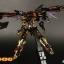 MG 1/100 (8804) Gundam Astray Gold Frame Amatsu Mina Ver.MB [Daban] thumbnail 8