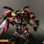 MG 1/100 (8804) Gundam Astray Gold Frame Amatsu Mina Ver.MB [Daban] thumbnail 10