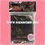 Ultra•Pro Standard Deck Protector / Sleeve - Black 50ct. thumbnail 1