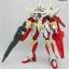 HG OO (53) 1/144 CB-0000G/C Reborns Fighter Gundam thumbnail 3