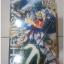 MG (026) 1/100 XXXG-01S Shenlong Gundam EW Ver. thumbnail 2