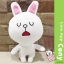 ตุ๊กตา Line cony ขนาด 40 cm. thumbnail 1