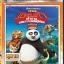 Kung Fu Panda : Legends Of Awesomeness Vol. 18 / กังฟูแพนด้า ตำนานปรมาจารย์สุโค่ย! ชุด 18 thumbnail 1
