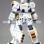 MG1/100 RX-121-1 Hazel Custom Gundam [MagicToy] thumbnail 12