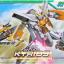 HG OO (04) 1/144 GN-003 Gundam Kyrios thumbnail 1
