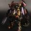 MG 1/100 (8804) Gundam Astray Gold Frame Amatsu Mina Ver.MB [Daban] thumbnail 2
