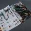 MG 1/100 (6616) Buster Gundam [Daban] thumbnail 9