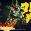 PG สามก๊ก Guan YU (กวนอู) thumbnail 1
