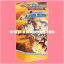 Pokémon TCG Diamond & Pearl—Legends Awakened : Metal Surge Theme Deck thumbnail 1