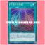 CROS-JP063 : Resonating Oscillation (Common) thumbnail 1