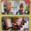 บ้านซิลวาเนียนหลังใหญ่ ตุ๊กตา 2 ตัว มาใหม่ มีบันได thumbnail 5