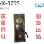 คีม XK-125S [Nanye] thumbnail 1