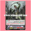 PR/0316TH : ลิซาร์ดโซเจอร์, เบลล็อค (Lizard Soldier, Bellog) - แบบโฮโลแกรมฟอยล์ thumbnail 1