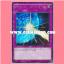 SHVI-JP075 : Drowning Mirror Force / Ripple Barrier - Wave Force (Secret Rare) thumbnail 1