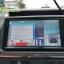 กล่องรับทีวีดิจิตอล ในรถยนต์ DTV2015 แบบสองเสาอากาศ (รุ่น DTR-1506TL) thumbnail 14