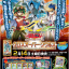 904 - Crossover Souls / Crossed Souls [CROS-JP] - Booster Box (JA Ver.) thumbnail 3