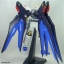 HG 1/60 Strike Freedom [Lightning Edition] thumbnail 4