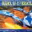 1/48 SUKHOI SU-35 VERSATILE thumbnail 1