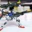 GAT-X105 + AQM/E-X03 Launcher Strike (Ver 2.0) thumbnail 9