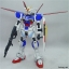 HG SEED (01) 1/100 Force Impulse Gundam thumbnail 3