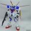 HG SEED (01) 1/100 Force Impulse Gundam thumbnail 3