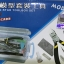 USTAR ชุดอุปกรณ์ Full Set ชุด2 thumbnail 1