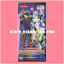 Duelist Pack 10 : Yusei 3 [DP10-JP] - Booster Pack thumbnail 1