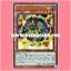 SR03-JP000 : Ancient Gear Gadget / Antique Gear Gadget (Ultra Rare) thumbnail 1