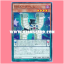 MACR-JP004 : Performapal Fusiongolem / Entermate Fusiongolem (Common) thumbnail 1