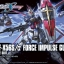 Force Impulse Gundam (HGCE) thumbnail 1