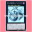 CBLZ-JP045 : Number 92: Heart-eartH Dragon / Numbers 92: Fake-Body God Dragon, Heart-eartH Dragon (Holographic Rare) thumbnail 1