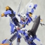 MG 1/100 Avalanche Exia Dash Ver.MB [Daban] thumbnail 12