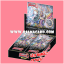 Fighters Collection 2015 Winter (VGT-G-FC02) - Booster Box thumbnail 1
