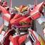 HG OO (12) 1/144 GNW-002 Gundam Throne Zwei thumbnail 2