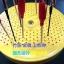 Model DIY Rotary Table ที่เสียบทำสี thumbnail 9