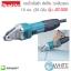 กรรไกรไฟฟ้า ตัดโค้ง วงเลี้ยวแคบ 1.0 มม. (20 GA) รุ่น JS1000 ยี่ห้อ Makita (JP) Metal Shear 380W thumbnail 1