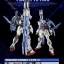 GAT-X105 + AQM/E-X02 Sword Strike (Ver 2.0) thumbnail 5