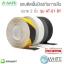 แถบติดพื้นป้องกันการลื่น ขนาด 2 นิ้ว 3 สี รุ่น AT-01 BY ( Anti - Slip ) thumbnail 1