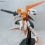 HG OO (28) 1/144 GN-007 Arios Gundam thumbnail 6