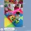 แผ่นรองคลานสำหรับเด็ก 60x60 c.m มีขอบปิด เนื้อหนา ใช้งานทน thumbnail 7
