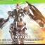 HG OO (52) 1/144 O Gundam/ O Gundam Fighter + ปีกแสง thumbnail 1