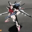 MG 1/100 (6629) Strike Rouge Ootori [Daban] thumbnail 18
