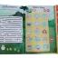 สมุดเสียงสองภาษา ไทย-อังกฤษ thumbnail 7