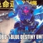 HGUC (080) 1/144 RX-79BD-1 Blue Destiny Unit 1 thumbnail 1