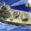 1/350 British Battle Ship thumbnail 1