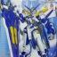 HG SEED 1/100 Gundam Astray Blue Frame 2nd L thumbnail 1