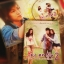 DVD ภาพยนตร์ Yes or No 2 รักไม่รักอย่ากั๊กเลย thumbnail 1